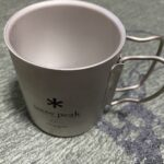 保温性に優れたマグカップ